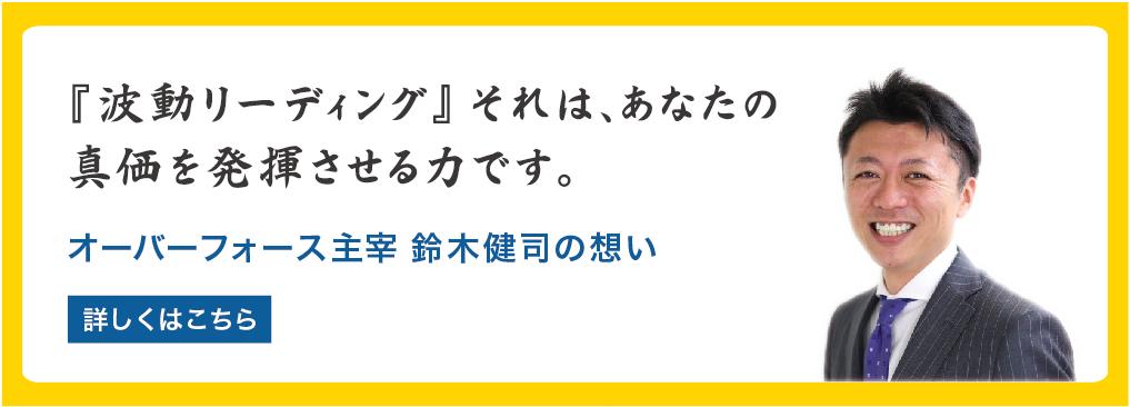 top想い